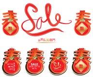 Sticker van de de lente de Chinese verkoop Royalty-vrije Stock Afbeelding
