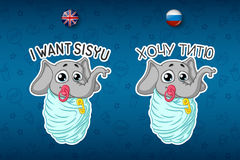 Stickers elephants. I want sisyu. Soother in mouth. Big set of stickers in English and Russian languages. Vector, cartoon Stock Images