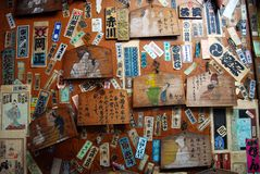Stickers wall Stock Image