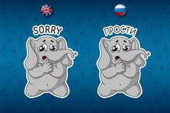 Stickersolifanten Hij knielt voor vergiffenis Grote reeks stickers in Engelse en Russische talen Vector, beeldverhaal Royalty-vrije Stock Foto's