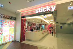 Sticky shop in hong kong Stock Image