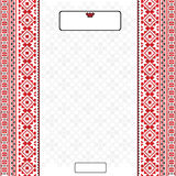 Stijl Oekraïense volks labe banner als achtergrond Royalty-vrije Stock Fotografie