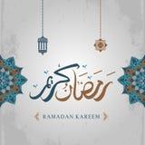 Stil för design för hälsning för Ramadankareemtappning lyxig elegant med arabisk kalligrafi stock illustrationer