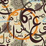 Stil för kalligrafi för sömlös modellprydnad arabisk Royaltyfri Illustrationer