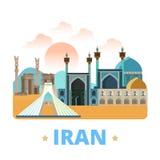 Stil för tecknad film för lägenhet för mall för Iran landsdesign oss vektor illustrationer