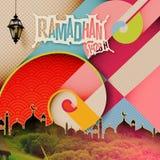 Stile dell'annata del Ramadan Fotografie Stock