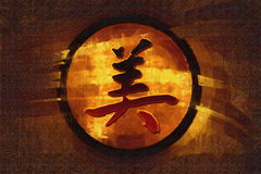 Stile della porcellana di arte di feng shui Fotografia Stock