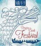 Stile disegnato di Dragon Boat Race Poster a disposizione, illustrazione di vettore Fotografia Stock Libera da Diritti