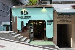 Stilfull coffe shoppar i Soho område av Hong Kong Arkivbild
