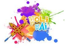 Stilfull hinditext för Holi festivalberöm Arkivfoton