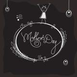 Stilfull ram för lycklig mors dagberöm Royaltyfri Fotografi