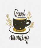 Stilfull vektorillustration med koppen kaffe Hipsteraffischdesign royaltyfri illustrationer