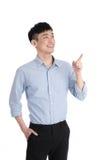 Stilig ung asia man - som isoleras över en vit bakgrund Arkivfoto