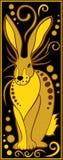 Stiliserad kinesisk horoskopsvart och guld - svin Arkivbilder