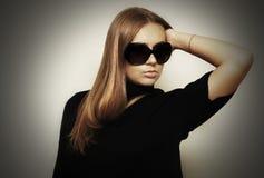 Stilisiert Portrait Stockfotografie
