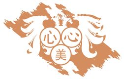 Stilisierte zwei gingen Adler mit drei lokalisierten Ideogrammen voran Lizenzfreies Stockbild