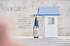 Still honor Evzones guards ceremony in front of  the Tomb of the Royalty Free Stock Photo
