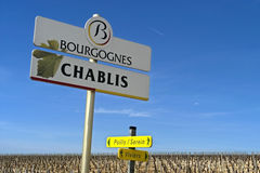 Still life of advertisement of Chablis wine brand. France, province, department Yonne, region Burgundy; district Avallon: in the village Yrouerre, not far from Stock Image