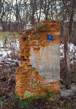 Still number one. All what is left from an old church fence. This a village ruined in Transylvania Stock Images