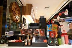 Stillahavs- kaffe Fotografering för Bildbyråer