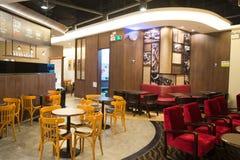 Stillahavs- kaffeinterio Royaltyfri Foto