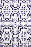Stilvoller Mosaikdekor Lizenzfreies Stockfoto