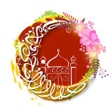 Stilvoller Rahmen für Eid al-Adha-Feier Stockbilder
