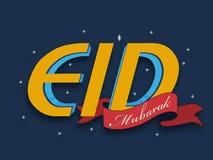 Stilvoller Text für Eid-Festivalfeier Stockfoto