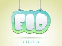 Stilvoller Text für Eid Mubarak-Feier lizenzfreie abbildung