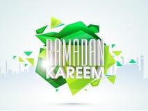 Stilvoller Text für Ramadan Kareem-Feier Stockbild