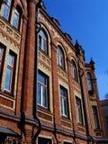 Stilvolles Gebäude Stockfotografie
