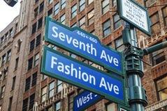 Sétimo sinal da avenida Imagem de Stock Royalty Free