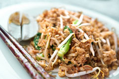 Stir fried oriental noodles with baby bok choi Royalty Free Stock Photo