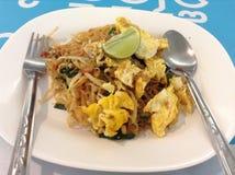 Stir Tailândia Imagem de Stock