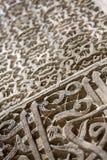 stiuk grafiki szczegółów maroka Fotografia Stock
