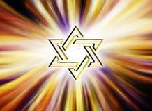 Stjärna av judisk David Gold guling 3D Vektor Illustrationer