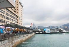 Stjärnahus i Hong Kong Fotografering för Bildbyråer