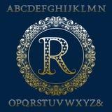 Stjärnklara guld- bokstäver med den initiala monogrammet Den stilfulla mönstrade stilsorts- och beståndsdelsatsen för logo planlä vektor illustrationer