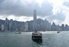 Stjärnafärja på Victoria Harbor i Hong Kong Arkivfoto