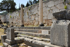 Stoa of the Athenians at Delphi. Inscription on the stylobate of the Stoa of the Athenians Stock Images