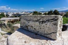 Stoa van Philon-bovenschrift in archeologische plaats van Eleusis Eleusina in Attica Greece royalty-vrije stock foto's