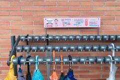 Stoccaggio dell'ombrello al Giappone il 1° aprile 2017 Fotografie Stock Libere da Diritti