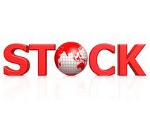 Stock globe Stock Image