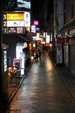 Stock image of Gion, Kyoto, Japan Royalty Free Stock Image