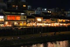 Stock image of Gion, Kyoto, Japan Royalty Free Stock Photos