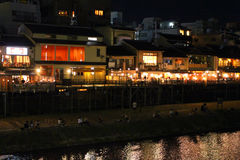 Stock image of Gion, Kyoto, Japan Stock Images
