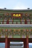 Stock image of Gyeongbok Palace, Seoul, Korean Republic Stock Image