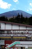 Stock image of Mount Fuji, Japan Royalty Free Stock Photography