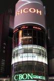 Stock image of Sultan Abdul Samad Building, Kuala Lumpur.  Stock Photos