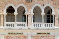Stock image of Sultan Abdul Samad Building, Kuala Lumpur.  Royalty Free Stock Photography